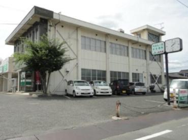 JA福山市千田支店の画像1