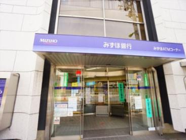 みずほ銀行 千歳船橋支店の画像1