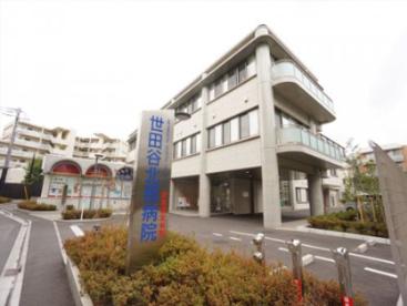 世田谷北部病院の画像1