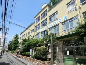 新宿区立大久保小学校の画像1