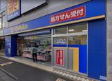 マツモトキヨシ 下総中山駅前店