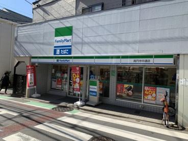 ファミリーマート高円寺中通店の画像1