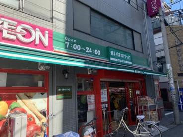 まいばすけっと高円寺駅北店の画像1