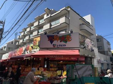 新鮮大売ユータカラヤ高円寺店の画像1