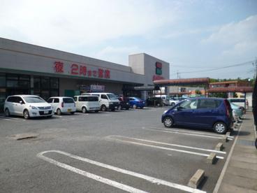 しみずスーパー川原店の画像1