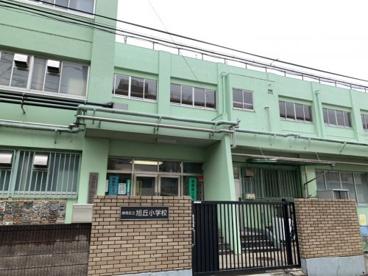 練馬区立旭丘小学校の画像1