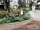 戸越南公園