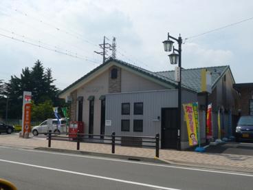 前橋関根郵便局の画像1