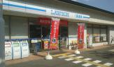 ローソン 山科新大石道店