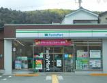 ファミリーマート 山科西野山店
