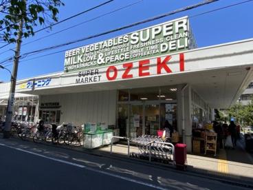スーパーオオゼキ大森北店の画像1
