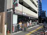 セブン-イレブン 新宿7丁目店