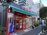 まいばすけっと 牛込柳町駅東店