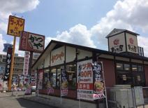 かつや堺石津店