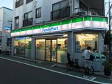 ファミリーマート 品川豊町四丁目店