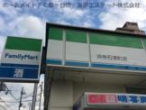 ファミリーマート 浜寺石津町店