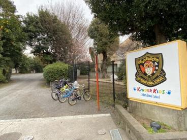 キンダーキッズインターナショナルスクール東京本校の画像1
