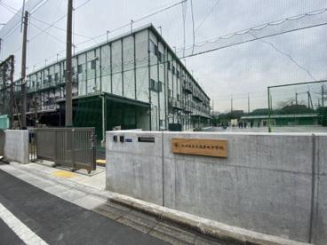 大田区立大森第七中学校の画像1