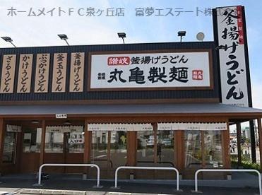 丸亀製麺 堺浜寺の画像1