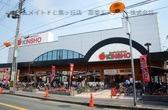 スーパーマーケットKINSHO 東湊店