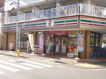 セブンイレブン 練馬高野台4丁目店