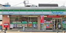 ファミリーマート 練馬高野台店