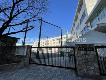 中野第一小学校の画像1