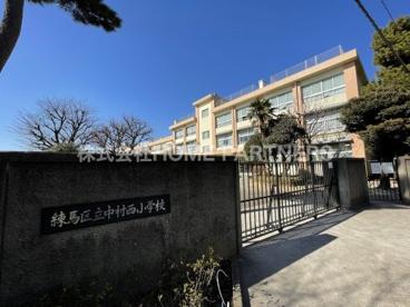 中村西小学校の画像1