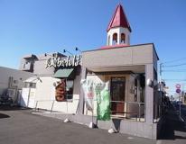 リンガーハット 三鷹新川店