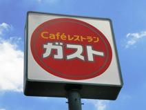 ガスト 吉祥寺南町店