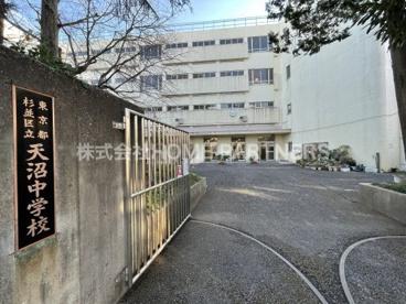 天沼中学校の画像1