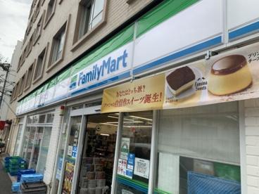 ファミリーマート 滝野川一丁目店の画像1