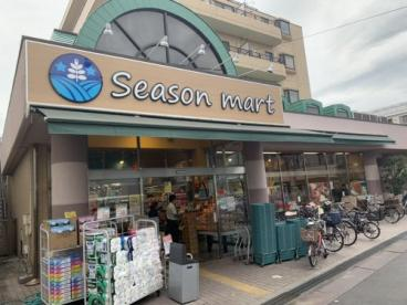 Season martの画像1