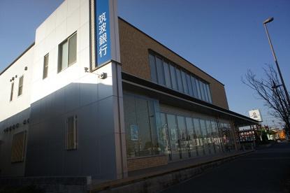 筑波銀行みどりの支店の画像1