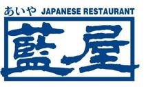 藍屋 三鷹新川店