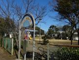 今井第3公園