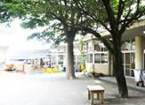 南浦東保育園