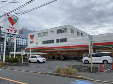 コモディイイダ東糀谷店の画像1