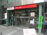 三菱UFJ銀行大井町支店