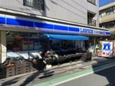 ローソン LTF世田谷船橋店