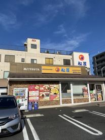 松屋 浦安富士見店の画像1