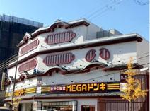 MEGAドン・キホーテ京都山科店