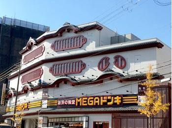 MEGAドン・キホーテ京都山科店の画像1