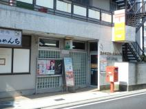 国分寺東恋ケ窪四郵便局