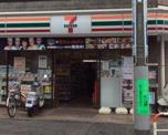 セブン-イレブン 世田谷赤堤2丁目店
