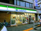ファミリーマート サンズ経堂駅北店