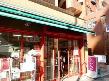 まいばすけっと新宿住吉町店の画像1
