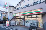 セブン-イレブン 世田谷松原5丁目店