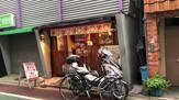 ラーメン英 下高井戸店