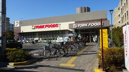 ヨークフーズ三ノ輪店の画像1
